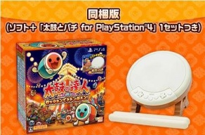 taiko-no-tatsujin-session-de-dodon-ga-don-drum-drum-stick-pack-ps4-